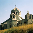 Royalty-Free Stock Photo: Armenian church.