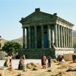 Garni. — Stock Photo
