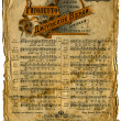 Stock Photo: Old Sheet Music.