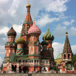 St. Basil Cathedral. — Stock Photo