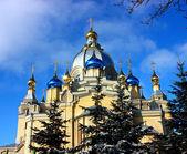 俄罗斯教堂. — 图库照片