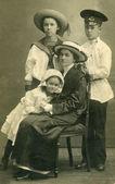 Family.Wintage portrait. — Stock Photo