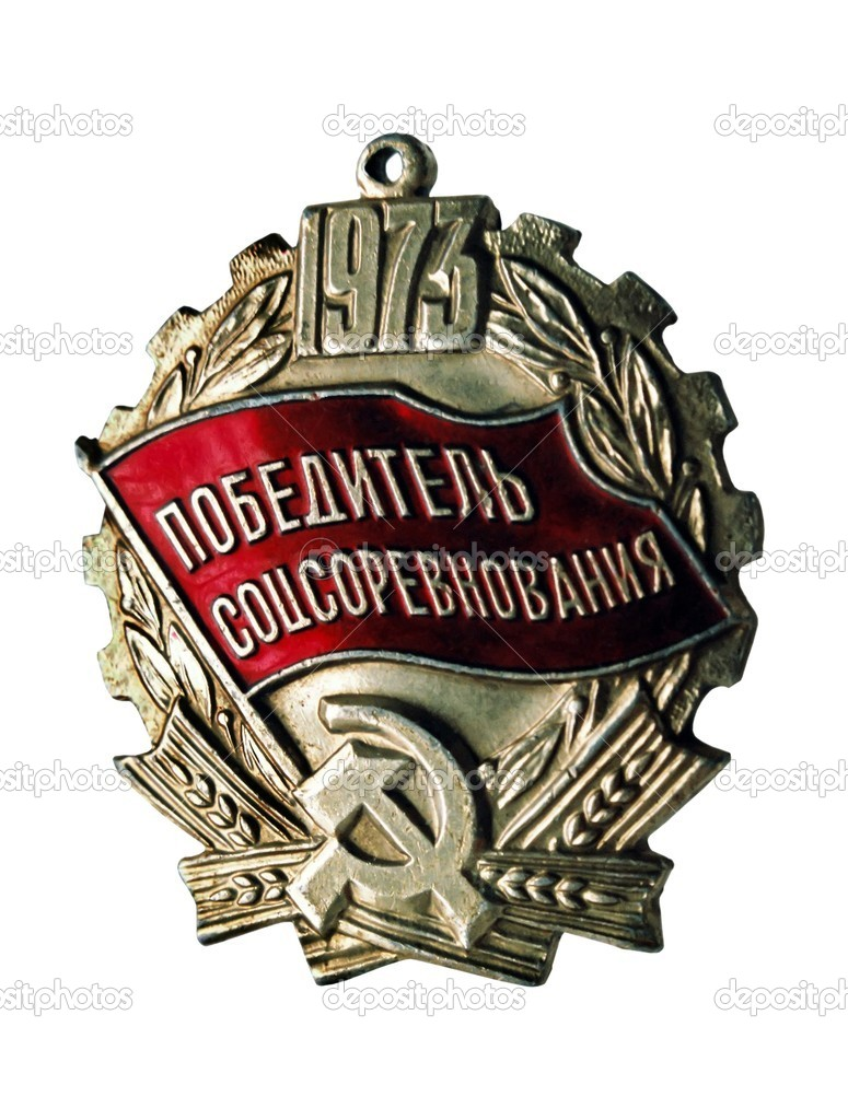 Badge USSR on white background. — Stock Photo #2104409