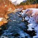 River Baksan. — Stock Photo