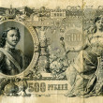 Постер, плакат: Vintage banknote