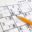 Royalty-Free Stock Photo: Close up of sudoku game and yellow penci