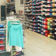 Stock Photo: Clothes shop