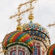 Stock Photo: Towers and colorful cupolas of church