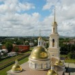 Stock Photo: Cathedral with bell tower