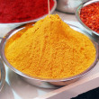 Royalty-Free Stock Photo: Colorful spices in bowl