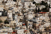 Arabian village — Stock Photo