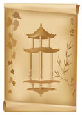 Old paper with Pagoda — Stock Vector