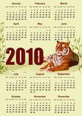 Kalender mit tiger — Stockvektor