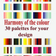 Vetorial Stock : Palettes for desing