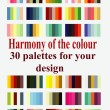 Palettes for desing - Stock Vector