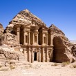 The Monastery in ancient city of Petra - Stock Photo