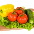 Royalty-Free Stock Photo: Fresh vegetables on wooden board