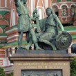 Pozharsky And Minin Monument — Stock Photo