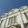 Temple of Christ Our Saviour — Stock Photo #1904919