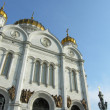 Stock Photo: Temple of Christ Our Saviour