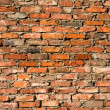 Grunge brick wall background — Stock fotografie #1755291