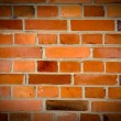 Stock Photo: Old grunge brick wall 2