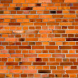 Brick wall - architectural texture — 图库照片