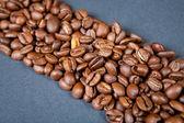 Aromat kawy — Zdjęcie stockowe