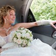 Happy bride — Stock Photo #1753304