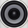 Royalty-Free Stock Photo: Loud speaker