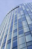 Corporate glass building — Stock Photo