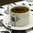 Stock Photo: Black coffe