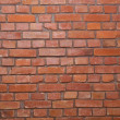 Brick — Stock Photo #1837324