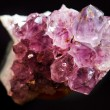 Amethyst two — Stock Photo