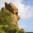 Crimea, Rock as a head — Stock Photo