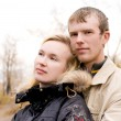 Young couple outdoor — Stock Photo