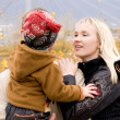 Foto Stock: Young family outdoor
