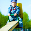 Cute boy outdoor — Stock Photo