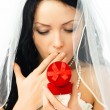 Surprised bride — Stock Photo