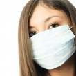Hospital worker wearing protective mask — Stock Photo