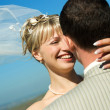 Happy bride and groom outdoor — Stock Photo