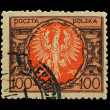 Vintage Polish post stamp, circa 1921s. — Stock Photo #1756605