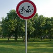 Bike path sign — Stock Photo