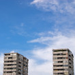 Two buildings — Stock Photo