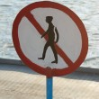 No men allowed sign — Foto de Stock