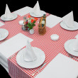 Stock Photo: Dining table
