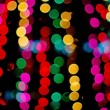 Stock Photo: Lights in blur