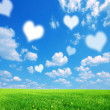 Stock Photo: Love nature background