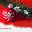Royalty-Free Stock Photo: Christmas ball decoration