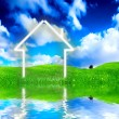 Stockfoto: New house imagination vision on green me